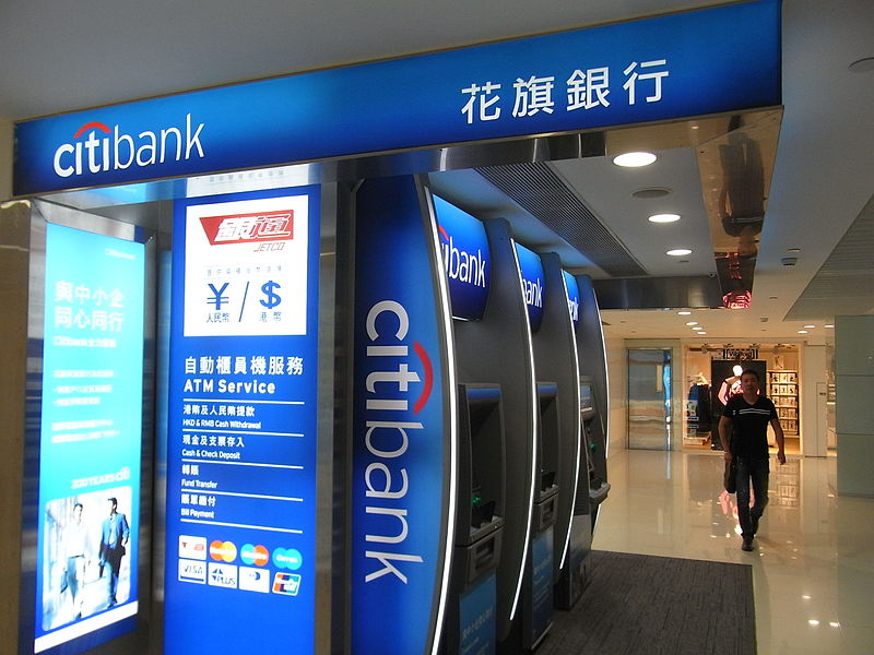 atm_citi_By_Magrealthkoo_(Own_work)_[CC-BY-SA-3.0_(http_creativecommons.org_licenses_by-sa_3.0)]_via_Wikimedia_Commons.jpg
